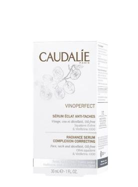 041-vinoperfect-serum-eclat-30ml-cover-1
